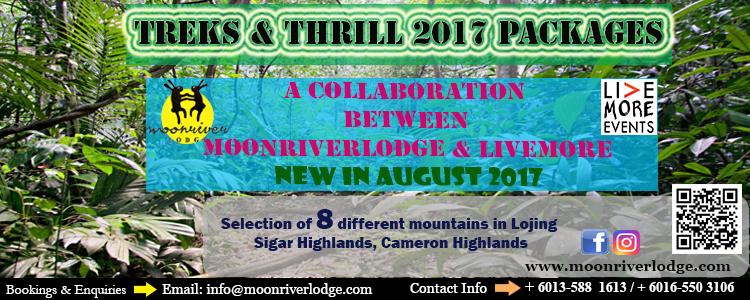 Trek & Thrill Amend (latest update 17 Jul 2017)